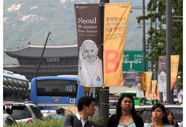Frans-banner i Seoul