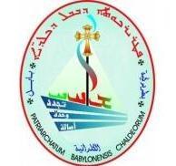 Kaldeisk logo