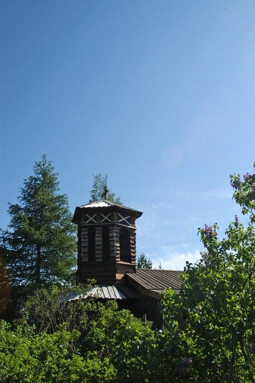 Hylland kapell