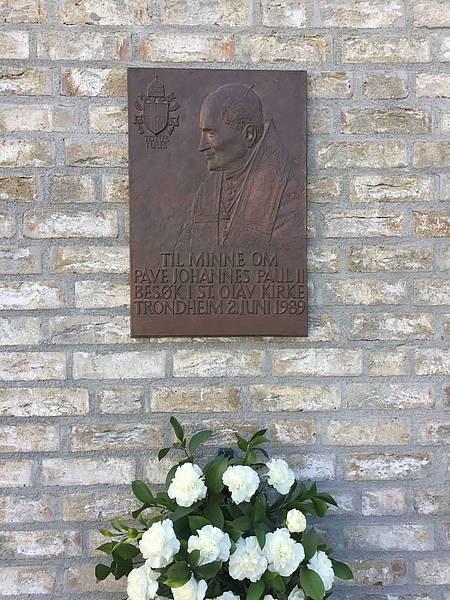 Pave Johannes Pauls plass.jpg