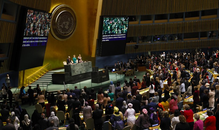 63rd session of the Commission on the Status of Women.jpg