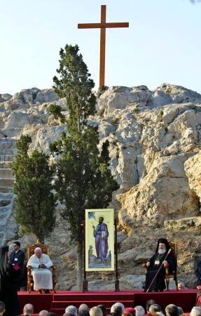 Pave Johannes Paul II i Athen
