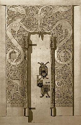 Hedal stavkirke portal